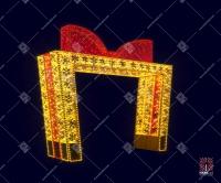"""Светодиодная арка """"Золотой подарок"""""""