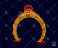 """Светодиодная арка """"Часы"""""""