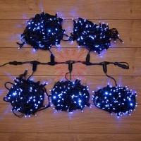 Гирлянда LED ClipLight 24V, 5 нитей по 20 метров, цвет диодов Синий, Flashing (Белый)