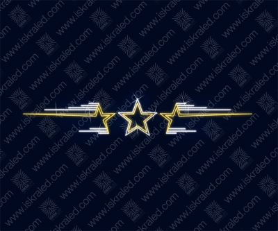 """Светодиодный подвес """"Победоносная звезда"""""""